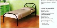 Кровать Relax (Релакс)
